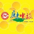 广东中旅(深圳)旅行社有限公司