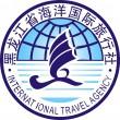 黑龙江省海洋国际旅行社有限公司