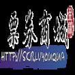 上海豪鑫国际旅行社有限公司