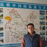 昆明中国国际旅行社