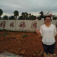 小梅国际旅游